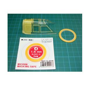 Krk Masking Tape
