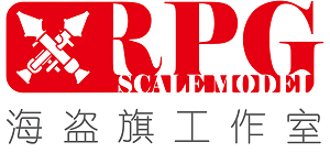 Rpg Scale Model